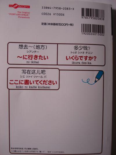 20071123000629.jpg