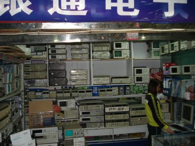 20080107081320.jpg