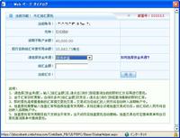 2009-10-11_120856.jpg