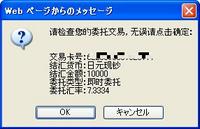 2009-10-11_121312.jpg