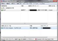 2013-01-05_085845.jpg