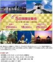 2013-01-18_205424.jpg