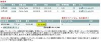 2013-01-18_205918.jpg