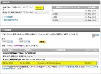 2013-01-19_221703.jpg