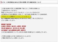 2014-02-20_215010.jpg