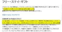 2014-03-04_214908.jpg