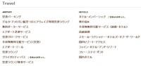2014-03-04_215000.jpg