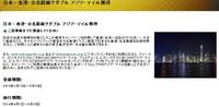 2014-03-19_230447.jpg