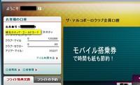 2014-04-09_211341.jpg