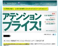 2014-05-07_233143.jpg