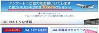 2014-05-08_214107.jpg