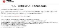 2014-05-08_214223.jpg