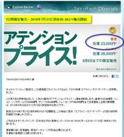 2014-07-30_221305.jpg