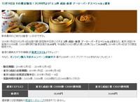2014-12-01_220305.jpg