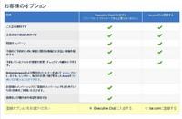 2015-09-10_205218.jpg