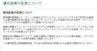 2016-02-04_221814.jpg