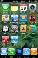 3G_Cut_SIM.jpg