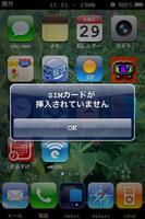 3G_No_SIM.jpg