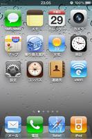 4_Cut_SIM.jpg
