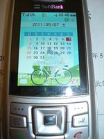 709SC_unlock1.jpg