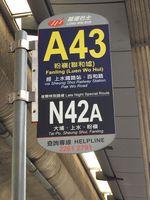 A43_1.jpg