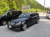 Benz_Kamiyama1.jpg
