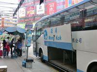 Bus_to_SZ2.jpg