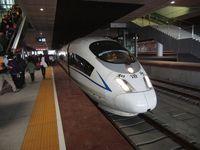 CRH_Train.jpg