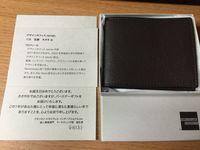 CardCase.jpg