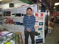 ChinaPAD2.jpg