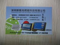 ChinaPAD5.jpg