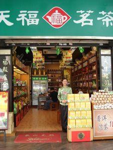 Chinese_Tea2.jpg