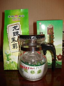 Chinese_Tea3.jpg