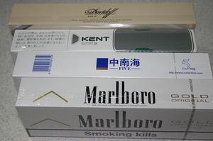 Cigarette_HKG.jpg