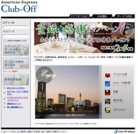 Club-off1.jpg