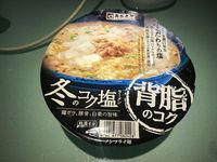 Cup_noodle1.jpg