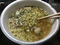 Cup_noodle2.jpg