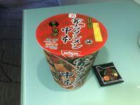 Cup_noodle3.jpg