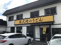 Daichi1.jpg
