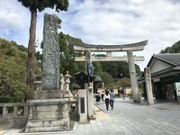 Dazaifu.jpg