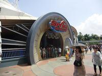 Disney2-3.jpg