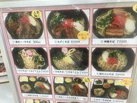 ソーキ蕎麦2.jpg