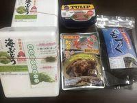 ソーキ蕎麦5.jpg