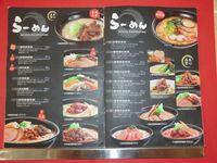 味千menu.jpg