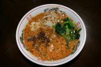 坦々麺1.jpg