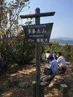 多峯主山1.jpg
