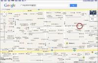 来自潮州牛肉店map.jpg