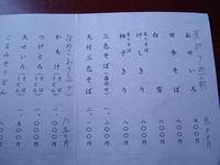 梅乃里3.jpg