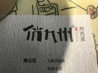 深業上城4.jpg
