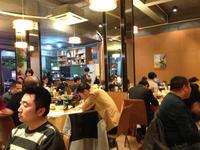 湖南大碗菜2.jpg